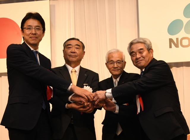 合併予備契約調印式を開催しました